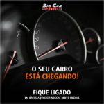 Foto numero 0 do veiculo Nissan Sentra 20SL CVT - Cinza - 2019/2020