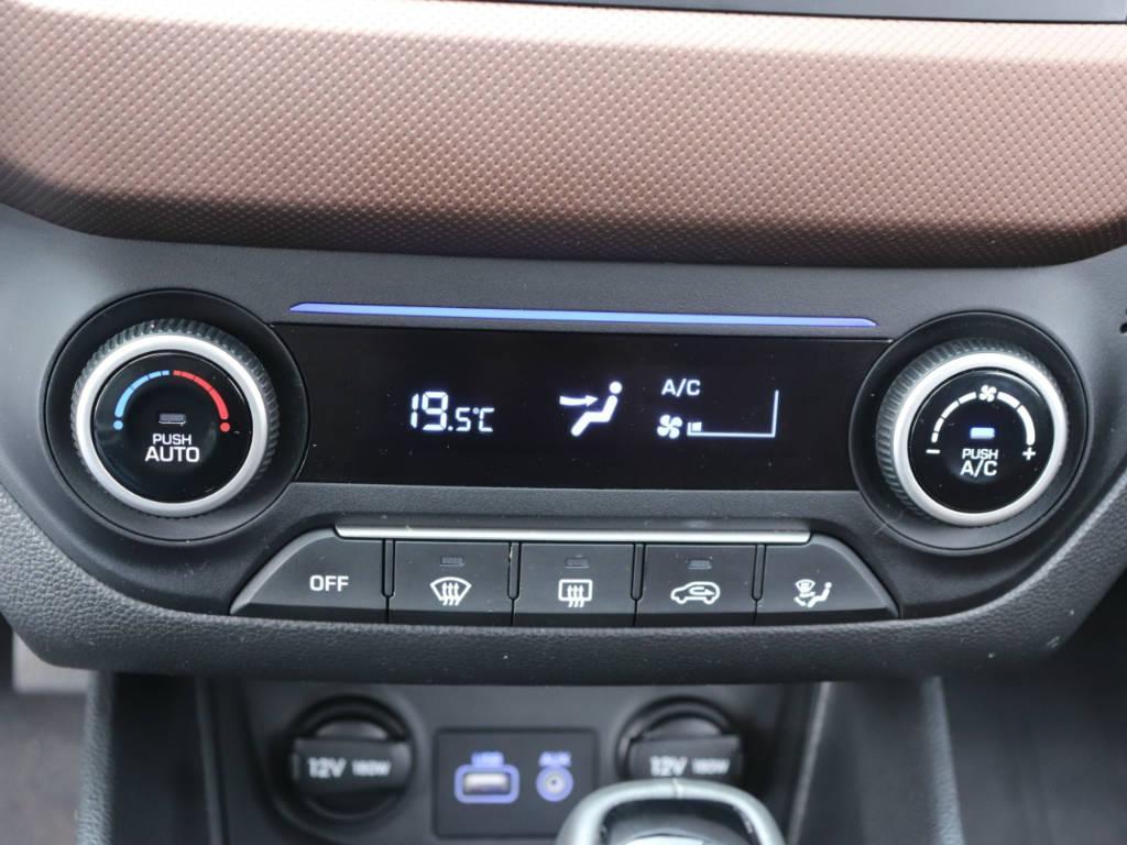 Foto numero 10 do veiculo Hyundai Creta Prestige 2.0 16V Flex Aut - Vermelha - 2018/2019